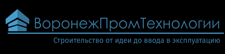 ВоронежПромТехнологиии